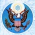 America Seal: 13th Tribe of Israel