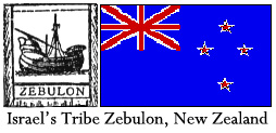 Israel, Zebulon-New Zealand