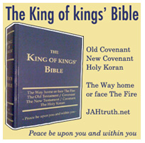 Kingofkingsbible