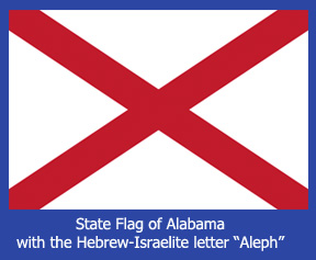 State Flag of Alabama, Israelite Heritage