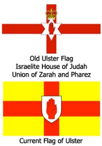 Ulster House of Judah Flag