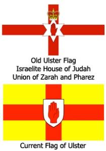 Ulster House of Judah Flag