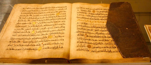 An Open Holy Koran (Wikimedia Commons)
