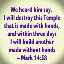 Mark 14-58