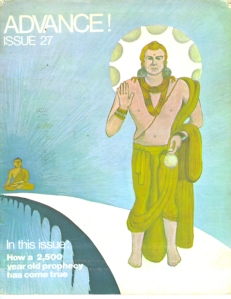 L. Ron Hubbard is portrayed as Maitreya in Advance! Issue 27, December 1974