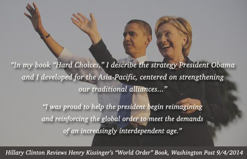 Hillary Clinton Obama Quote