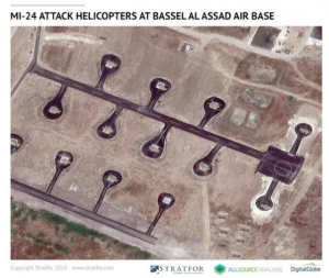 MI-24 Attack Helicopters at Bassel Al Assad Air Base