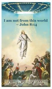jesus-ascension