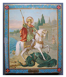 Russian Icon of Saint George