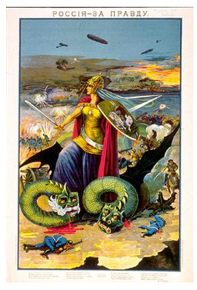 Vintage Russian War Poster