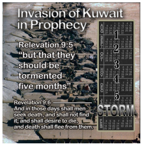 Invasion of Kuwait in Prophecy
