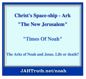Christ Spaceship New Jerusalem
